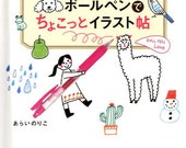 I love Ballpoint Pen Easy Illustration Book - Japanese Book