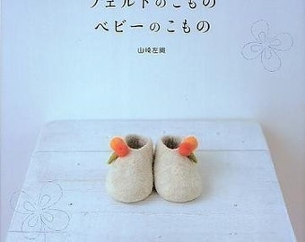 BABYS FELT GOODS - Japanese Craft Book