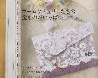 HOME SWEET CRAFT Vol 7 - Japanese Craft Book
