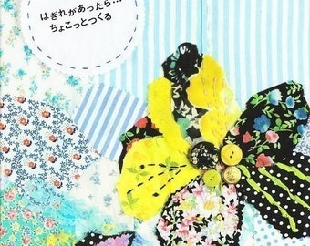 Out of Print CUTE Stuff with LEFT OVER Fabrics - Japanese Craft Book