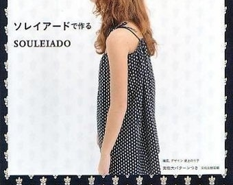 SOULEIADO DRESS and GOODS - Japanese Dress Pattern Book
