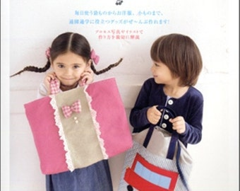 MY FIRST SCHOOL Goods - Japanese Craft Book