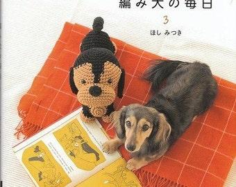AMIGURUMI DOGS VOL 3 - Japanese Craft Book