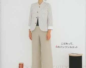 Out of Print STYLISH PANTS BOOK- Japanese Dress Pattern Book
