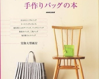 HANDMADE BAG BOOK - Japanese Craft Pattern Book