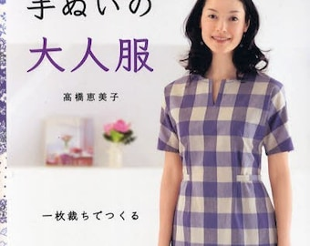 HANDSEWN EVERYDAY CLOTHES  - Japanese Craft Book