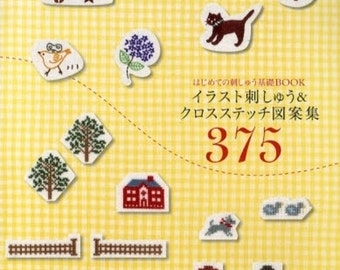 ILLUSTRATION Embroidery and Cross Stitch - Japanese Book
