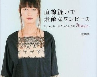 26 STYLE DRESSES - Japanese Craft Book