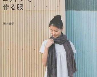 CLOTHES Made of LINEN and COTTON - Japanese Pattern Book