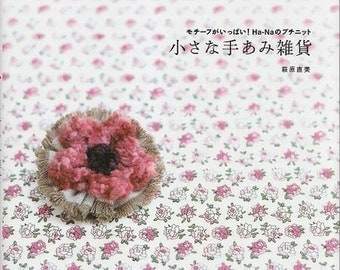 Out of Print / Small Cute CROCHET and KNIT GOODS Book - Japanese Book