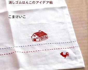 Everyday Eraser Stamps - Japanese Craft Book