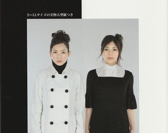 WHITE and BLACK CLOTHES Patterns (Used) -  Japanese Craft Book