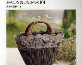 YOKO SAITO DAILY Quilt 101 - Japanese Craft Book