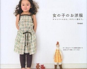GIRLS CLOTHES by Yuki Araki - Japanese Dress Pattern Book