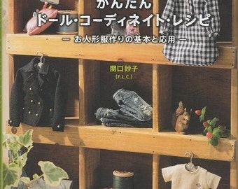 Dolly Dolly EASY DOLL COORDINATE Recipe Dress Book - Japanese Craft Book