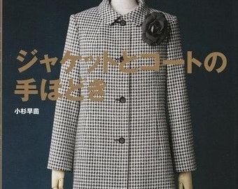 JACKETS and COATS - Japanese Craft Book