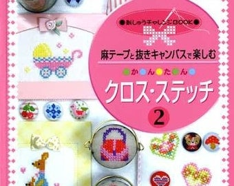 CROSS STITCH EMBROIDERY Vol 2 - Japanese Craft Book