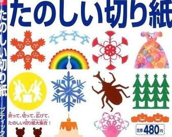 FUN PAPER CUTTING - Japanese Craft Book