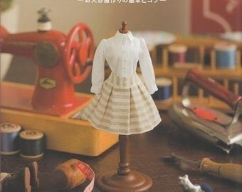 Dolly Dolly My First DOLL COORDINATE RECIPE Dress Book - Japanese Book