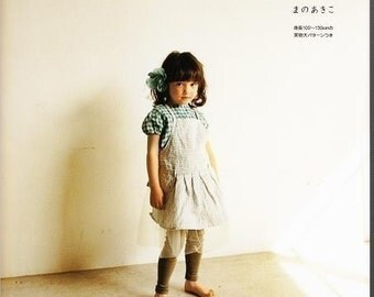 GOOD GIRLS CUTE Clothes - Japanese Dress Pattern Book