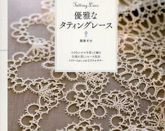 TATTING LACE BOOK - Japanese Craft Book
