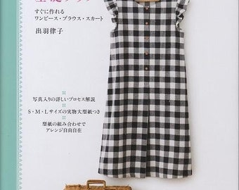 EASY BASIC SEWING Book - Japanese Dress Making Book