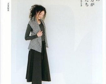 UNIQUE Clothes ANYWAY You Like - Japanese Craft Book MM