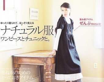Out of Print/ SEWING POCHEE VOL 6 - Japanese Dress Making Book