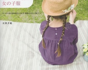 EVERYDAY GIRLS CLOTHES - Japanese Craft Book