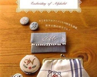 EMBROIDERY OF ALPHABET - Japanese Craft Book