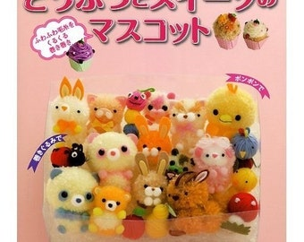 Pom Pom ANIMALS and SWEETS - Japanese Craft Book MM