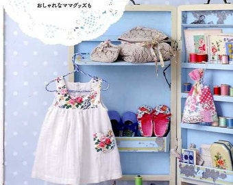 Pretty Color Baby Goods - Japanese Craft Book
