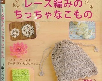 SMALL LACE GOODS - Japanese Craft Book Patterns