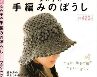 KNIT AND CROCHET Hats - Japanese Pattern Book
