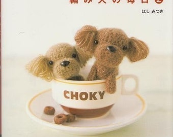 AMIGURUMI DOGS VOL 2 - Japanese Craft Book