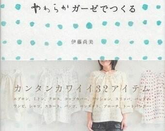 NANI IRO Soft GAUZE - Japanese Craft Book