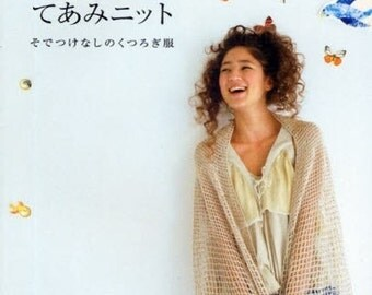 HANDMADE KNIT CLOTHES Spring - Japanese Craft Book