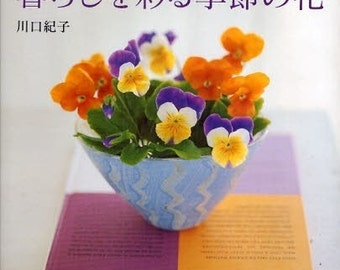 POLYMER CLAY FLOWERS - Japanese Craft Book