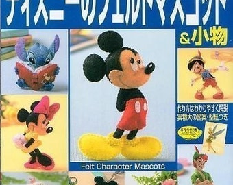 Out of Print DISNEY FELT Character Mascots - Japanese Craft Book