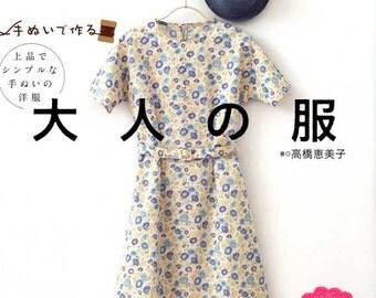 Handmade Adult Clothes - Japanese Dressmaking Book