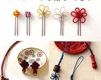 EASY ASIAN KNOT - Japanese Craft Book
