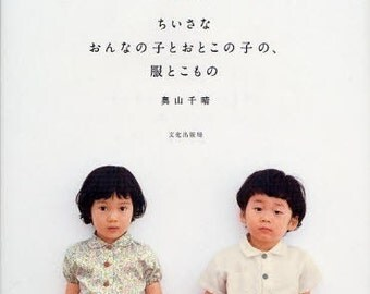 HANDMADE CLOTHES For CHILDREN - Japanese Pattern Book