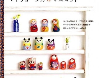 NEEDLE FELT MATRYOSHKA Doll - Japanese Felt Craft Book