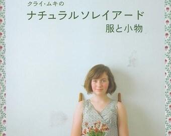 KURAI MUKI PATTERN Sewing - Japanese Craft Book