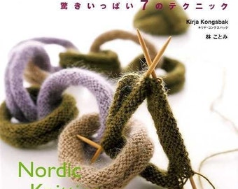Nordic KNITTING SEVEN MIRACULOUS Techniques - Japanese Craft Book