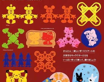 PAPER CHARACTER MASCOTS - Japanese Craft Book