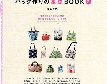 BEGINNER'S HANDMADE Bags 2 - Japanese Pattern Book MM