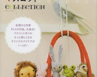 FELT WOOL MASCOT Collection - Japanese Craft Book