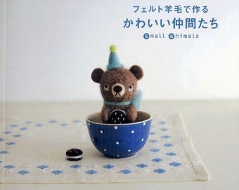 Needle Felt SMALL ANIMALS - Japanese Craft Book