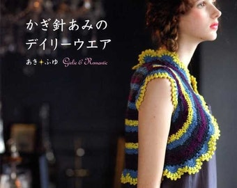CROCHET DAILY WEAR Girly and Romantic - Japanese Craft Book
